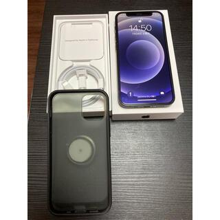 Apple - 美品 保証あり iPhone12 mini SIMフリー 128GB ブラック