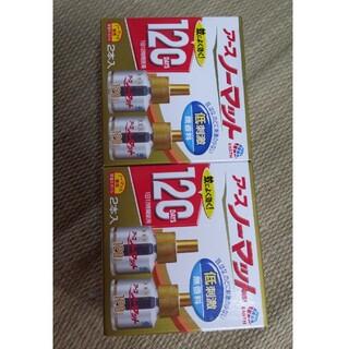 アースセイヤク(アース製薬)のアースノーマット  120日 セット(日用品/生活雑貨)