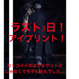 Yohji Yamamoto - yohjiyamamoto21ss アイプリント左ダブルJKT