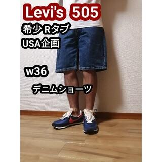 Levi's - Levi's リーバイス505 デニムショートパンツ デニムハーフパンツ w36