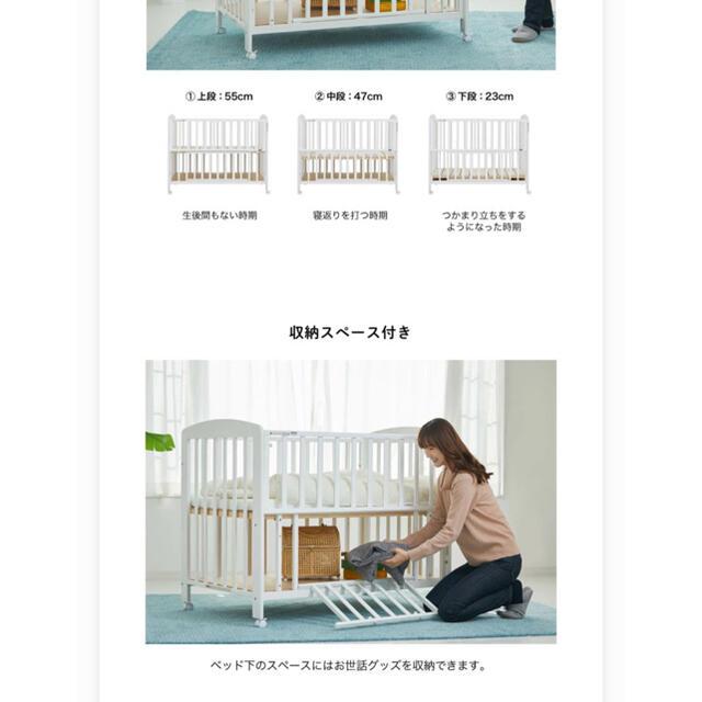 KATOJI(カトージ)のベビーベッド 未使用 ハイタイプ 新生児から2歳 キッズ/ベビー/マタニティの寝具/家具(ベビーベッド)の商品写真