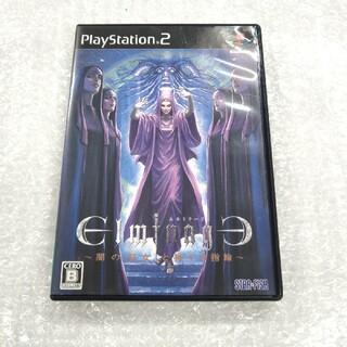 PlayStation2 - プレイステーション2 エルミナージュ