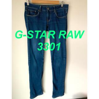G-STAR RAW - G-STAR RAW ジースターロゥ 3301 デニム ジーンズ
