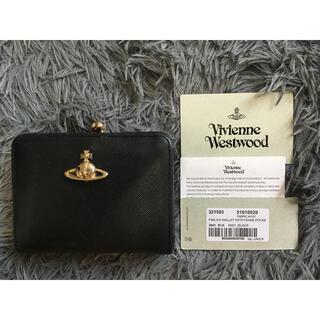 Vivienne Westwood - Vivienne Westwood ヴィヴィアン 財布