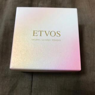 ETVOS - エトヴォス ミネラルUVボディパウダー