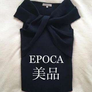 エポカ(EPOCA)の【美品】エポカ リブ トップス リボン 半袖 ネイビー(カットソー(半袖/袖なし))