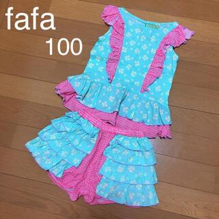 フェフェ(fafa)の★fafa★ミントリボン★セットアップ 100(Tシャツ/カットソー)