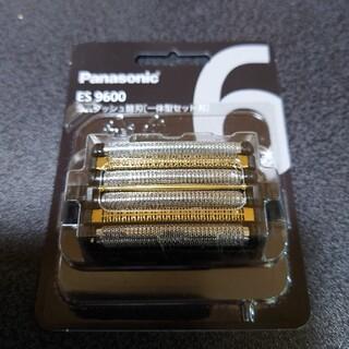 パナソニック(Panasonic)のpanasonic パナソニック ES9600(メンズシェーバー)