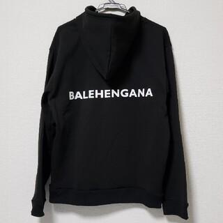 BALEHENGANA バレヘンガナ パーカー FR2 ASSC