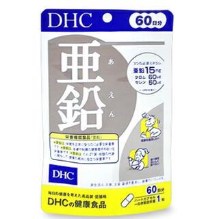DHC - DHC 亜鉛 サプリメント 60日分