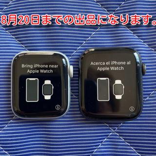 アップルウォッチ(Apple Watch)のApple Watch Series4 40mm 44mm Nike+(その他)