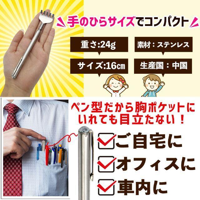 孫の手 伸縮自在 最長50cm 軽量 コンパクト 携帯 まごの手 ステンレス コスメ/美容のリラクゼーション(その他)の商品写真