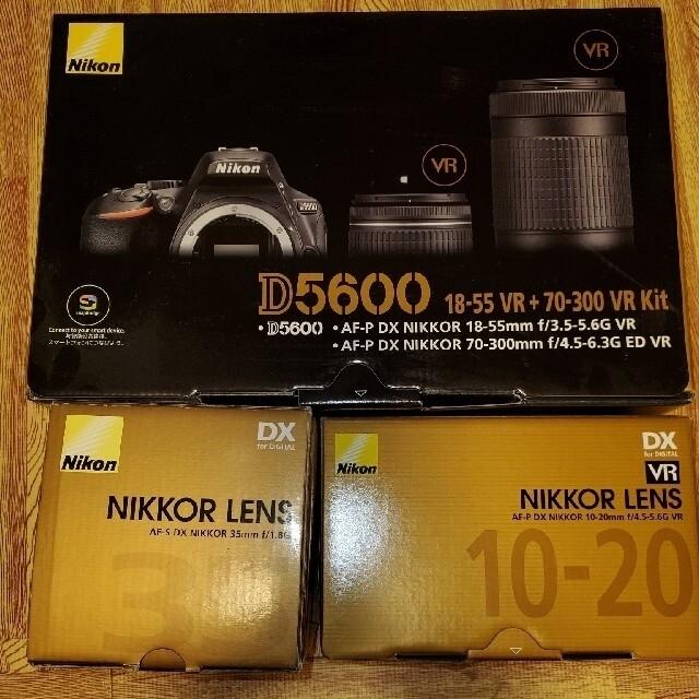 Nikon(ニコン)の【hiroty77様専用】【レンズ4本】Nikon D5600 ほか多数 スマホ/家電/カメラのカメラ(デジタル一眼)の商品写真