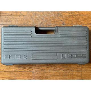 ボス(BOSS)のBOSS BCB-6 CARRYING BOX/ボス キャリングボックス (エフェクター)