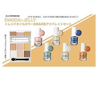 エモダ(EMODA)の【即購入OK・送料無料】JELLY8月号付録(サンプル/トライアルキット)