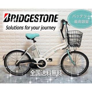 BRIDGESTONE - ✨送料込み✨お買い得✨ブリヂストン 電動自転車 人気のデザイン✨