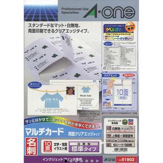 A-one 51802 インクジェット専用紙  名刺両面クリアエッジ 500枚