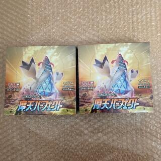 ポケモン(ポケモン)の摩天パーフェクト シュリンク付 ポケモンカード 2box(Box/デッキ/パック)