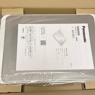 パナソニック(Panasonic)の新品未使用 Panasonic うま冷えプレート パナソニック NY-PC1(調理機器)