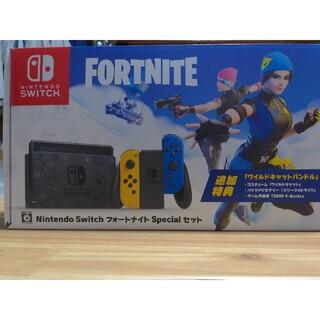 Nintendo Switch - NintendoSwitch本体