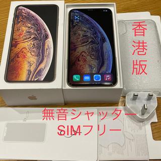 アイフォーン(iPhone)の香港版 iPhone Xs Max Gold 256 GB SIMフリー 美品(スマートフォン本体)