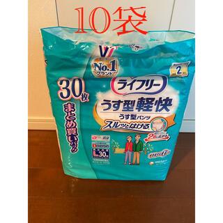ユニチャーム(Unicharm)の300枚 Lサイズ ライフリー 薄型軽快パンツ(おむつ/肌着用洗剤)