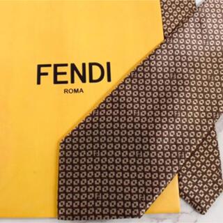 FENDI - 【送料込み】FENDI/フェンディー/ネクタイ/総柄/ブラウン/美品