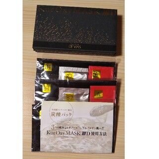 ドクターデヴィアス(ドクターデヴィアス)のDRデヴィアスプラチナ、クアオキシマスク3D、6包(パック/フェイスマスク)