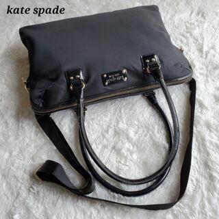 kate spade new york - ケイトスペード 2way PCキャリアバッグ ビジネス 黒 ナイロン