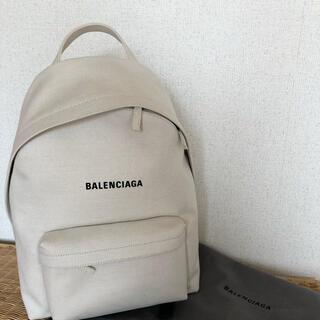 バレンシアガ(Balenciaga)の美品 バレンシアガ リュック バックパック(バッグパック/リュック)