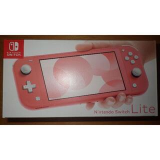 ニンテンドースイッチ(Nintendo Switch)の新品未開封未使用 ニンテンドースイッチライト コーラル 送料無料(携帯用ゲーム機本体)