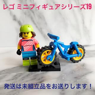 レゴ(Lego)のレゴ マウンテンバイカー ミニフィギュアシリーズ19(積み木/ブロック)