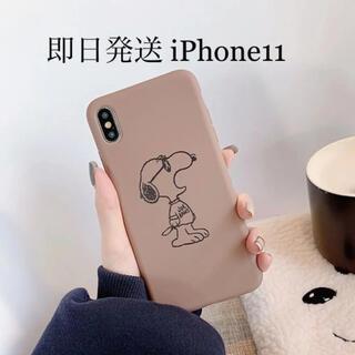 スヌーピー(SNOOPY)のスヌーピー iPhoneケース スマホケース スマートフォンケース スマホカバー(iPhoneケース)