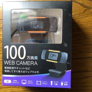 WEB CAMERA 100万画素