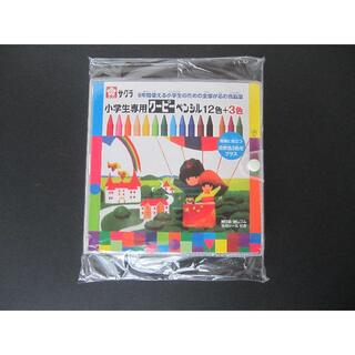 サクラクレパス(サクラクレパス)の新品 サクラクーピー ペンシル 15色 12色+3色 FY15S(色鉛筆)