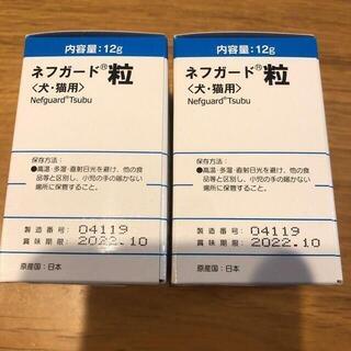 ネフガード 粒 2箱