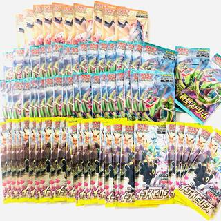 ポケモン(ポケモン)のポケモンカード 77パック イーブイヒーローズ 蒼空ストリーム 摩天パーフェクト(Box/デッキ/パック)