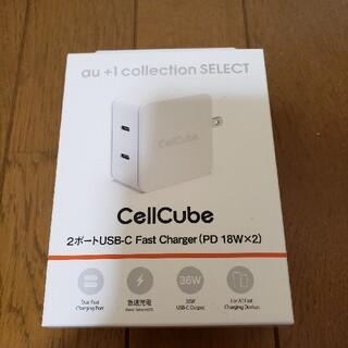 エーユー(au)のau1+collection♥2ポートUSB(バッテリー/充電器)