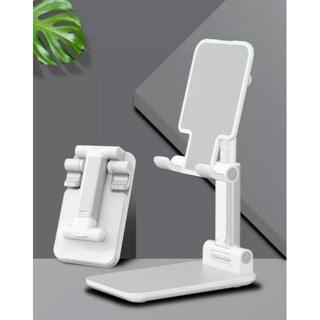 スマホスタンド 高さ調節 角度調節 コンパクト 白 卓上 持ち運びOK(その他)