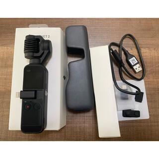 ゴープロ(GoPro)のDJI POCKET 2 通常版(コンパクトデジタルカメラ)
