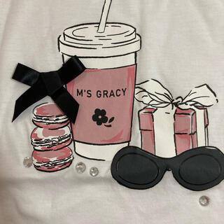 M'S GRACY - 新品 エムズグレイシー カットソー