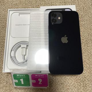 iPhone - iPhone 12 無印  ブラック 64GB 未使用に近い
