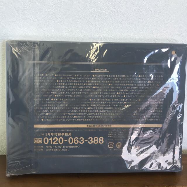 グロー8月号DEAN&DELUCA エコバッグ レジカゴバッグ付録のみ レディースのバッグ(エコバッグ)の商品写真