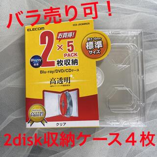 エレコム(ELECOM)のELECOM CCD-JSCNW5CR(CD/DVD収納)