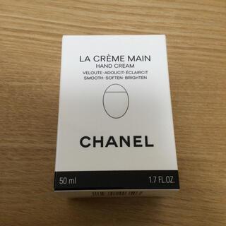 CHANEL - CHANEL シャネル ラ クレーム マン ハンドクリーム