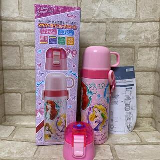 新品 超軽量 プリンセス 2way ステンレスボトルコップとダイレクト水筒(弁当用品)