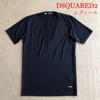 ディースクエアード(DSQUARED2)のディースクエアード  Tシャツ Vネックブラック Sサイズ レディース(Tシャツ(半袖/袖なし))