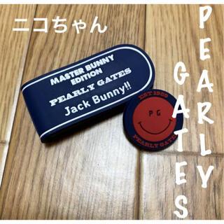 パーリーゲイツ(PEARLY GATES)のパーリーゲイツ ニコちゃん シリコン クリップマーカー(ウエア)