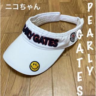 パーリーゲイツ(PEARLY GATES)のパーリーゲイツ ニコちゃん サンバイザー 帽子 ゴルフウェア(ウエア)
