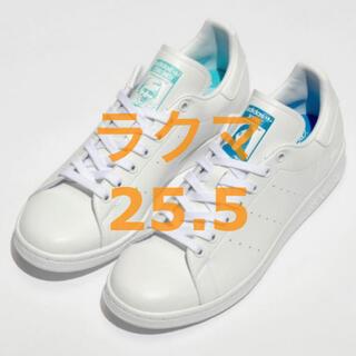 adidas - KYNE adidas スタンスミス 新品 25.5cm